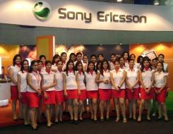 Expos & Exhibition